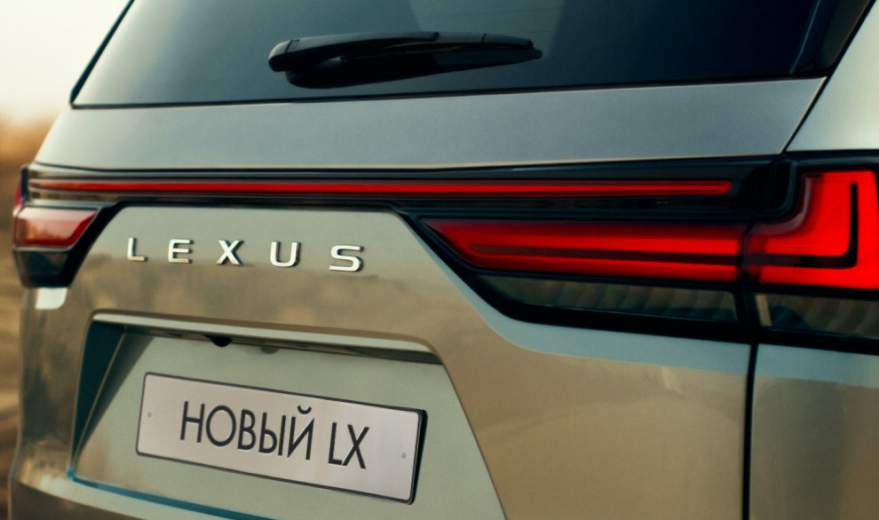 Дебют нового Lexus LX состоится в Москве