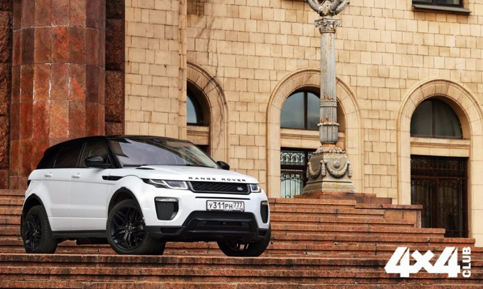 Авторы обновлённого Range Rover Evoque решили не упрощать жизнь будущих владельцев