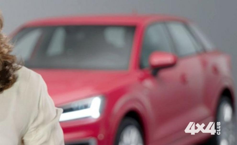 Еще одно скрытое изображение Audi Q2