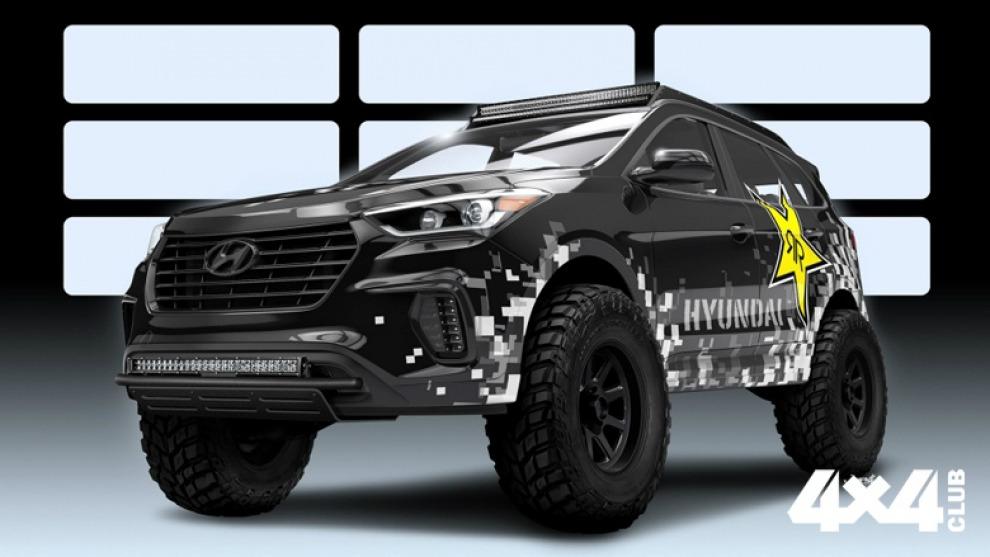 Hyundai Santa Fe оснастят впрыском закиси азота