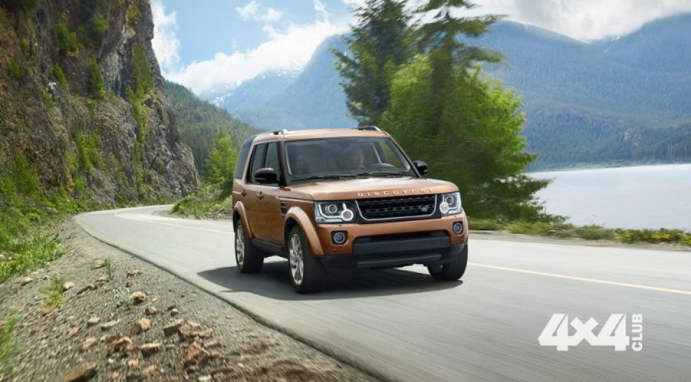 Land Rover Discovery получил две спецверсии