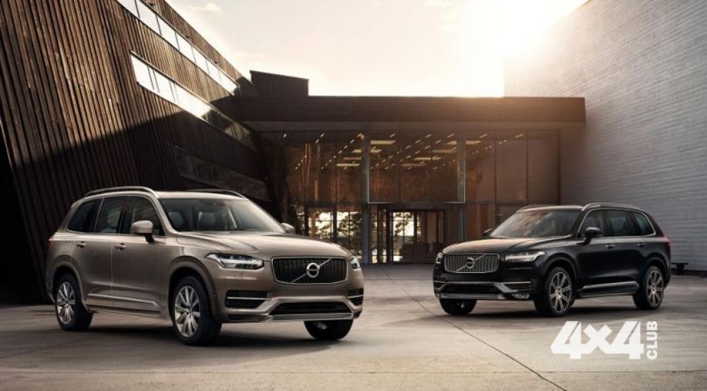 Volvo объявила рублевые цены на XC90
