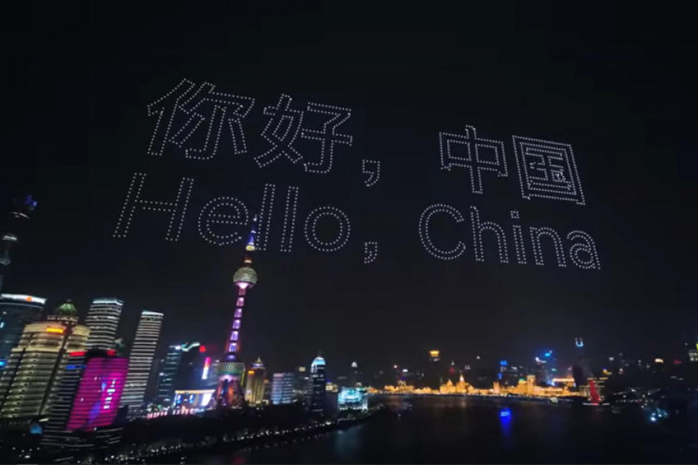 Hello, China! Для создания светового шоу Genesis использовала 3000 дронов