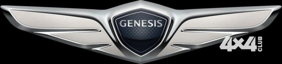 Hyundai сделает Genesis премиальным суббрендом