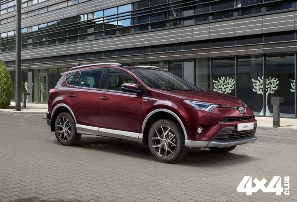 В России начали продавать Toyota RAV4 в спецверсии Exclusive