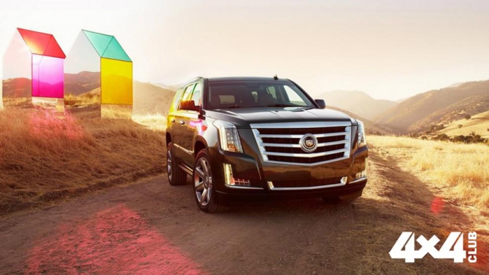 Российским Cadillac Escalade дадут доступ к консьерж-сервиcу