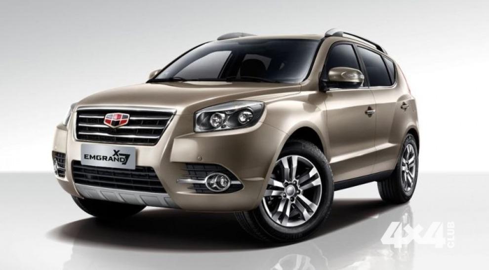 Обновленный Geely Emgrand X7 приедет в Россию в феврале