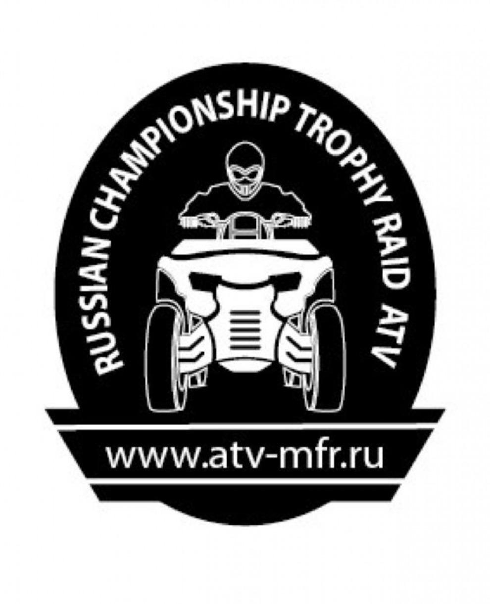 Чемпионат России по трофи-рейдам на ATV 2016 года