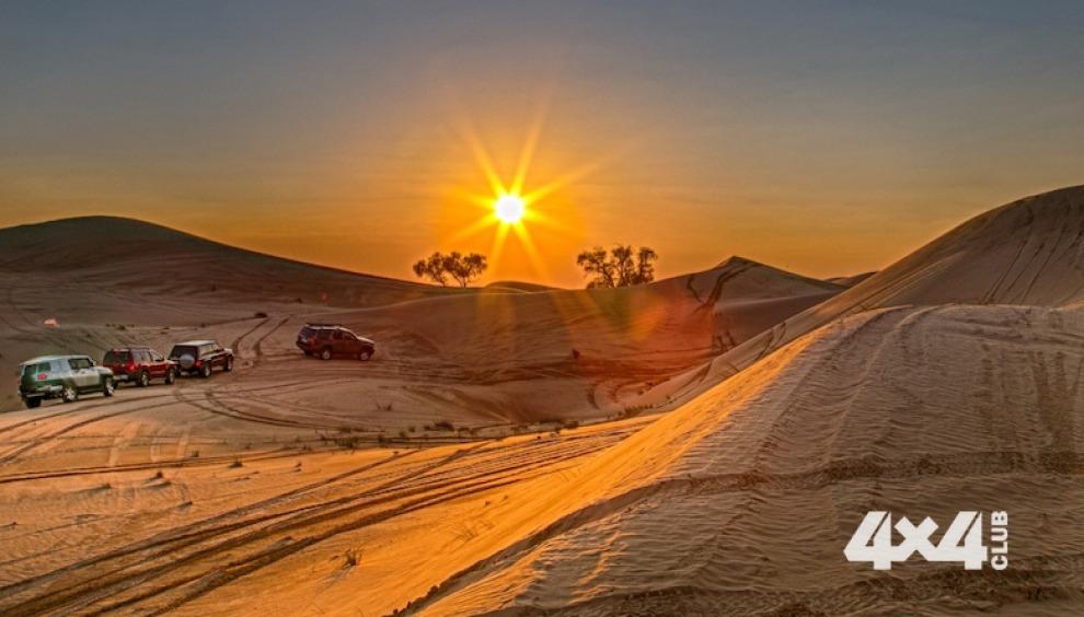 Экспедиция в Восточную Сахару
