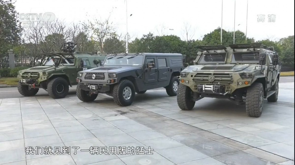 Китайский клон Hummer разрешили продавать гражданскому населению