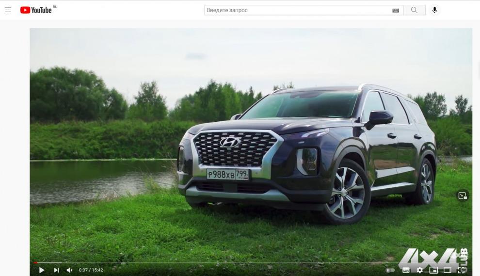 Hyundai Palisade. Для тех, кто ищет умиротворения (видео)