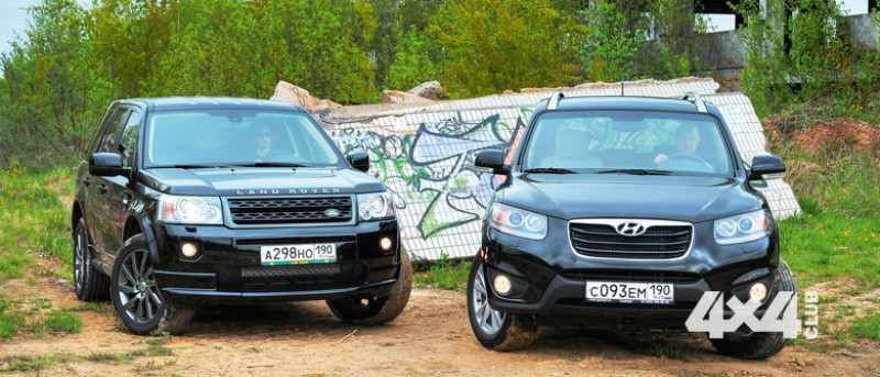Second Hand. Land Rover Freelander 2 и Hyundai Santa Fe 2