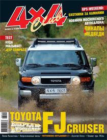 Октябрь № 10 2006