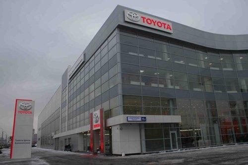 «Тойота Центр Коломенское»