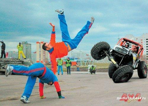 Чемпионат России по джип-триалу
