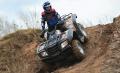 Квадроциклы становятся мощнее: Forsage ATV 700