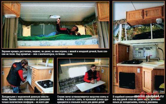 Могут ли в кузове пикапа уместиться спальня и кухня?