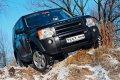 Land Rover Discovery III – благородно и недорого