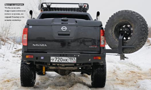 Экстремально-внедорожный и агрессивно-брутальный Nissan Navara