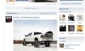 В нашей группе ВКонтакте зарегистрировалось уже свыше 15 000 человек!