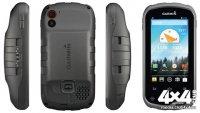 Garmin Monterra – универсальный защищенный навигатор на Android