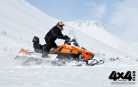 Медвежьими тропами на Arctic Cat Bearcat XT Z1