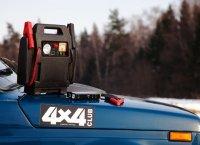 Если холодным зимним утром вы не смогли завести автомобиль, на помощь придет портативный бустер