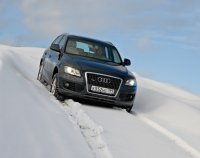 Audi Q5 с пробегом