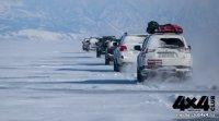 Экстремальная поездка на автомобилях по замерзшему Байкалу