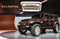 Jeep для Китая