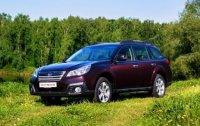 Новая лимитированная серия Subaru Outback Deep Cherry Edition