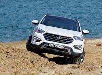 Hyundai Grand Santa Fe из мира кулинарных киборгов