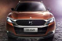 Citroёn рассекретил интерьер своего нового кроссовера DS 6WR