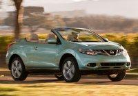 Nissan больше не будет выпускать кабриолет Murano