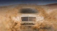 Дизайн внедорожного Bentley утвержден
