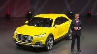 Audi представит TT Offroad Concept на автосалоне в Москве