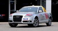 Из Audi A6L китайцы сделали пикап
