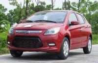 Lifan X50 поступит в продажу уже в сентябре