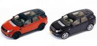 Land Rover раскрыл внешность нового Discovery Sport