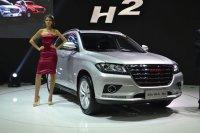 На автосалоне в Москве состоялась презентация нового для России бренда Haval