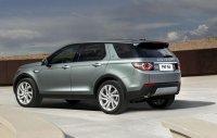 Land Rover Discovery Sport представили официально