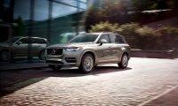 Volvo работает над еще более роскошной версией XC90 для Китая