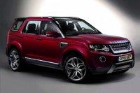 Land Rover выпустит несколько новых моделей