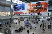 10-я международная выставка автомобильной индустрии «Интеравто»