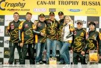Can-Am Trophy: два года, два «золота»