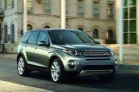 Объявили российские цены на Land Rover Discovery Sport
