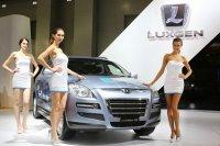 Luxgen сворачивает дела в России