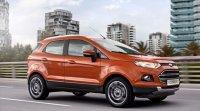 Ford начинает продажи EcoSport