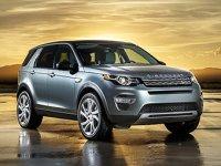 Началось производство Land Rover Discovery Sport