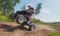 Заднеприводный спортивный квадроцикл Honda TRX 700 XX